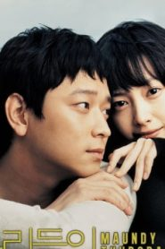 Maundy Thursday Asian Drama Movie Watch Online