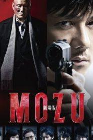 Mozu The Movie Asian Drama Movie Watch Online
