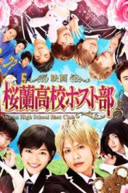 Ouran High School Host Club Asian Drama Movie Watch Online
