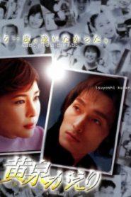 Resurrection Asian Drama Movie Watch Online