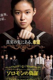 Solomon's Perjury 2: Judgment Asian Drama Movie Watch Online