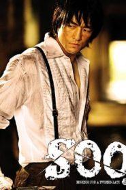 Soo Asian Drama Movie Watch Online