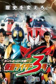Super Hero Taisen GP: Kamen Rider #3 Asian Drama Movie Watch Online
