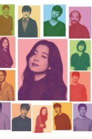 The Beauty Inside Asian Drama Movie Watch Online