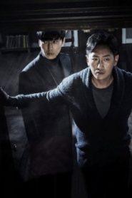 The Closet Asian Drama Movie Watch Online