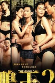 The Gigolo 2 Asian Drama Movie Watch Online