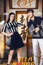The Rise of a Tomboy Asian Drama Movie Watch Online