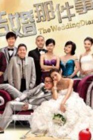 The Wedding Diary Asian Drama Movie Watch Online