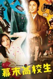 Time Trip App Asian Drama Movie Watch Online