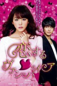 Vampire in Love Asian Drama Movie Watch Online