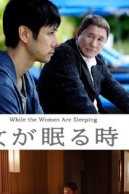 While the Women Are Sleeping Asian Drama Movie Watch Online