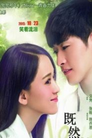 Youth Never Returns Asian Drama Movie Watch Online