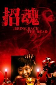 Bring Back the Dead Asian Drama Movie Watch Online