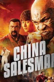 China Salesman Asian Drama Movie Watch Online