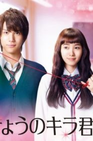 Closest Love To Heaven Asian Drama Movie Watch Online