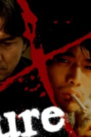 Cure Asian Drama Movie Watch Online