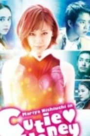 Cutie Honey: Tears Asian Drama Movie Watch Online