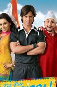 Dil Bole Hadippa! Asian Drama Movie Watch Online