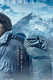 Everest: The Summit of the Gods Asian Drama Movie Watch Online