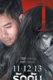 Ghost Is All Around Asian Drama Movie Watch Online