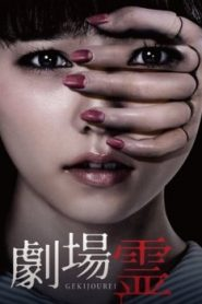 Ghost Theater Asian Drama Movie Watch Online
