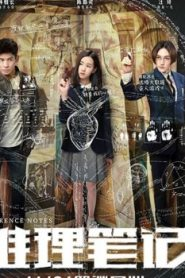 Inference Notes Asian Drama Movie Watch Online