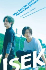 Kiseki: Sobito of That Day Asian Drama Movie Watch Online