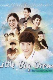 Little Big Dream Asian Drama Movie Watch Online