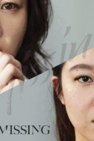Missing Asian Drama Movie Watch Online