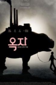 Okja Asian Drama Movie Watch Online