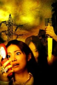 One Missed Call 2 Asian Drama Movie Watch Online
