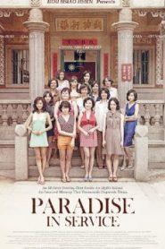 Paradise in Service Asian Drama Movie Watch Online