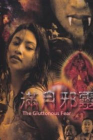 Point of Fear Asian Drama Movie Watch Online