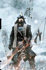 Sekigahara Asian Drama Movie Watch Online