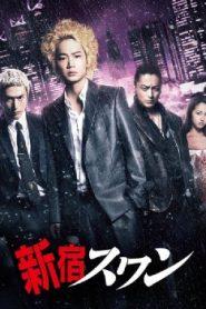 Shinjuku Swan Asian Drama Movie Watch Online