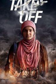 Take Off Asian Drama Movie Watch Online