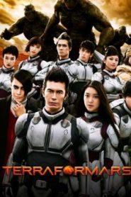 Terra Formars Asian Drama Movie Watch Online