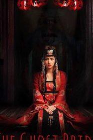 The Ghost Bride Asian Drama Movie Watch Online