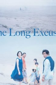 The Long Excuse Asian Drama Movie Watch Online