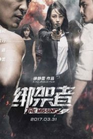 The Missing Asian Drama Movie Watch Online