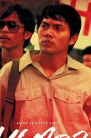 The Moonhunter Asian Drama Movie Watch Online