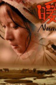 The Winter Asian Drama Movie Watch Online