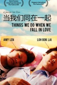Things We Do When We Fall in Love Asian Drama Movie Watch Online