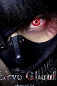 Tokyo Ghoul Asian Drama Movie Watch Online