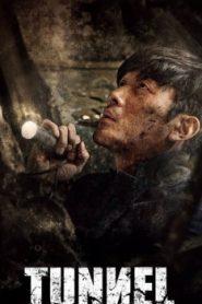 Tunnel Asian Drama Movie Watch Online