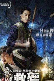 Vampire Cleanup Department Asian Drama Movie Watch Online