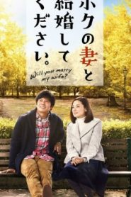 Will You Marry My Wife? Asian Drama Movie Watch Online