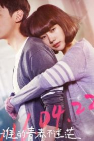 Yesterday Once More Asian Drama Movie Watch Online