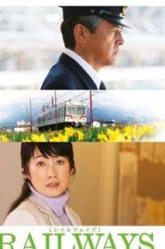 Crossroads Asian Drama Movie Watch Online