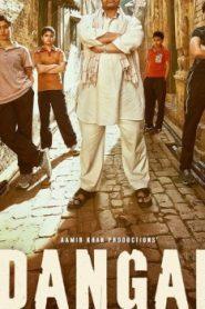 Dangal Asian Drama Movie Watch Online